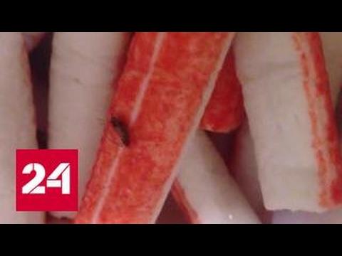 По следам тухлой рыбы: Роспотребнадзор проверил продукты на рынках