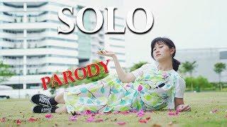 JENNIE   'SOLO' Parody MV Ft Kpop Trash [Charissahoo]