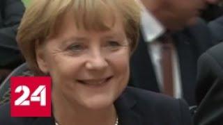 Политические наследники Коля и Миттерана не пытаются остановить хаос