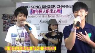 SAM - 《Love Story》 (original) 作曲,填詞: Reg@清晨樂團 編曲: Edward Chiu