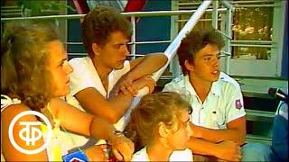 ...до 16 и старше. По страницам передачи (1988)
