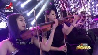 陈乐基《谁明浪子心》——超级歌单第12期