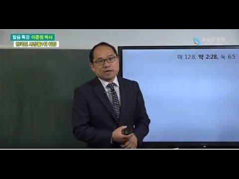 2. 한국인 사망률 1위 위암-2