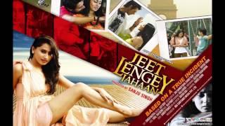 Jeet Lengey Jahaan | Hindi Movie Official Trailer   - YouTube