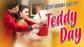 Aditya & Durga nka Best Teddy Gift   Teddy Day Valentines Special   Durga - Exclusives