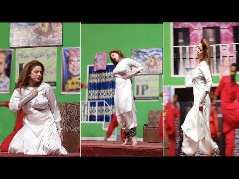 Afreen Parri..Mein Hare pa pa thak gai nai suni kise fariyad... New Mujra HD
