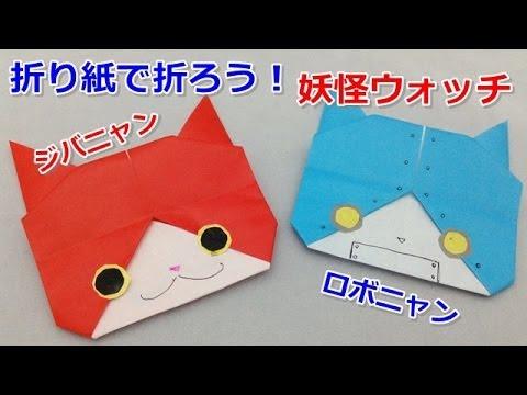 ハート 折り紙 男の子 折り紙 折り方 : divulgando.net