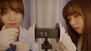 Doctor & Nurse Lattes Ear Cleaning👂 ASMR