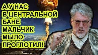 Россия: от милитаризма к национал-социализму? / Артемий Троицкий