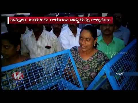 TSRTC Employees Protest At BUS Depot In Nirmal | V6 Telugu News