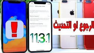 Top 10 Best Tweaks Ios 11 2 /11 3 X/11 4 Electra Jailbreak 2018