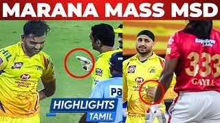 Dhoni's Final Over Advice | CSK Vs KXIP Full Match Highlights | Match 18 IPL 2019