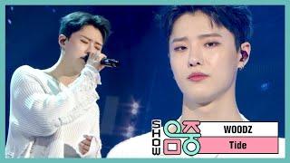 [쇼! 음악중심] 우즈(조승연) -타이드 (WOODZ -Tide), MBC 210102 방송