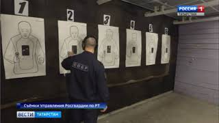 В канун юбилея СОБР Росгвардии по РТ прошли соревнования по стрельбе из боевого оружия