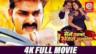Maine Unko Sajan Chun Liya Bhojpuri Movie - Pawan Singh & Kajal Raghwani - Superhit Movie 2019