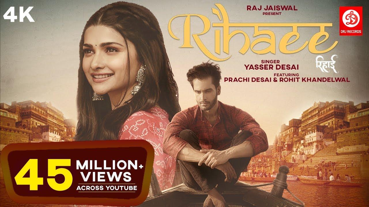रिहाई Rihaee Song Lyrics in Hindi - Yasser Desai Lyrics