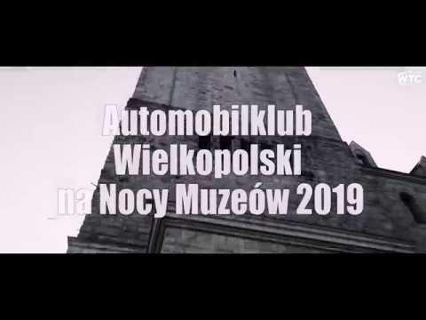 WTC_Automobilklub Wielkopolski podczas Nocy Miuzeów 2019_18.05.2019