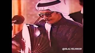 طلال مداح - بدر بن عبدالمحسن كانها الفرقا - ما الومك تحميل MP3