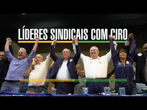 Ciro recebe apoio das quatro maiores centrais sindicais do Brasil!