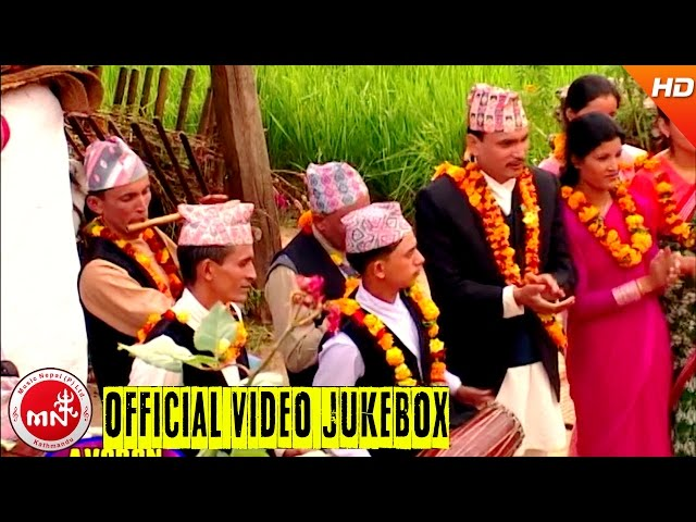 प रस द द म र न ल कन त यहर Arun Upatyaka Video Jukebox