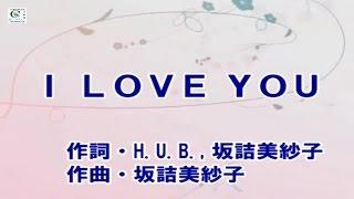 VUI HỌC Tiếng NHẬT - I LOVE YOU (KaraOke)