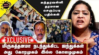 சுந்தரவள்ளியின் தரமான அதிரடி சவுக்கடி பதில்கள் | Sundaravalli Firey Interview | H. Raja | Modi |ADMK