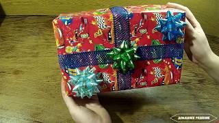 Как красиво упаковать подарок (ОЧЕНЬ ПРОСТО)