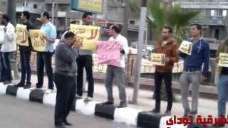 preview picture of video ' بدون تصريح  القوى الثورية بالشرقية تتحدى قانون التظاهر'