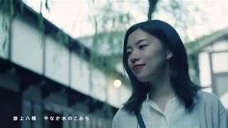 ぐるっと白山(岐阜編)