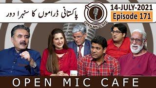 Open Mic Cafe with Aftab Iqbal   Guest Rashid Mehmood   14 July 2021   Episode 171   GWAI