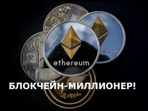 CryptoHands - время сбалансированных смарт контрактов. Спикер Ирина Пальмина.