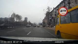 Видео момента серьёзного ДТП с пострадавшими в Киеве на проспекте победы 17.01.2019  Водитель автомо