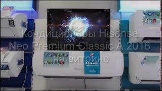 Кондиционер HISENSE AS-24HR4SFBTG от компании F-Mart - видео 2