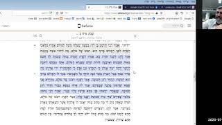"""ויכוח משה והמלאכים - ע""""פ פירוש ה""""מי-שילוח"""" על מסכת שבת פח: (ט""""ז בתמוז תש""""פ)"""