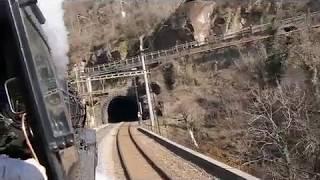 01 202, 01 1066, 50 3673 An Der Gotthardsüdrampe, Dreifachtraktion