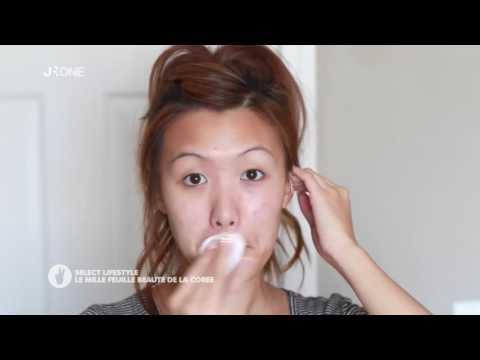 Le masque pour la peau autour des yeux de la glycérine des rides