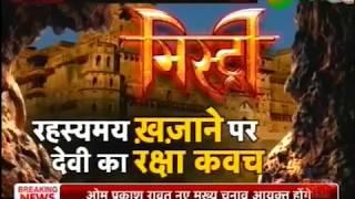 Mystery Garh Kundar Part 2