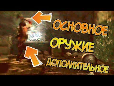 Новый Босс Таркова который ломает всем лица ! Escape from Tarkov