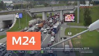 """Утро"": трафик на дорогах столицы - Москва 24"