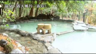 Kireikagoshima観光スポット