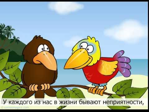 Русская народная кукла счастье