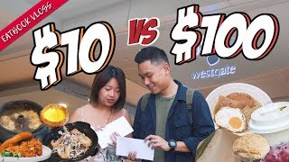 $10 vs $100 A Day on Food | Eatbook Food Guide | EP 33