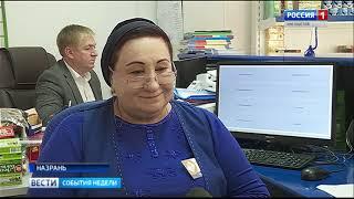 Вести. Итоги с Мухаммадом Гиреевым 14 октября 2018 год