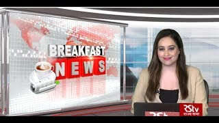 English News Bulletin – November 11, 2019 (9:30 am)