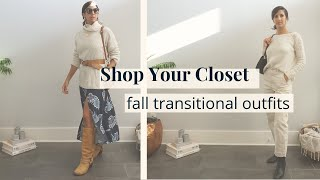 Shop Your Closet: Fall Transitional Outfits - Edgy & Minimal Styles | Slow Fashion