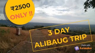 Holiday in Alibaug | Travel Tips| Alibaug holiday |Tourist Attractions