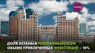 Астана отметила свое 20-летие! (11.12.17)