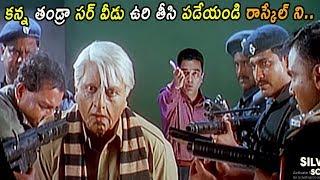 Kamal Haasan Best Emotional Movie Scene | Telugu Scenes | Silver Screen Movies