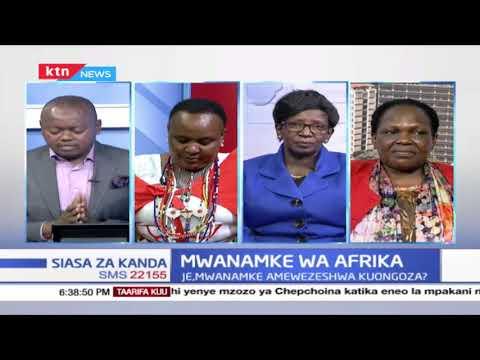Mwanamke wa Afrika   Siasa za Kanda (Awamu ya pili)