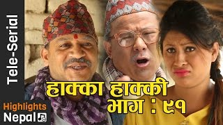 New Nepali Comedy Show Hakka Hakki - Episode 91 | 23rd April 2017 Ft. Daman Rupakheti, Kabita Sharma